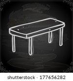 cute hand drawn vector... | Shutterstock .eps vector #177656282