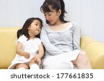japanese mother and daugther | Shutterstock . vector #177661835