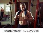 strong man bodybuilder with... | Shutterstock . vector #177692948
