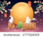 cute bunnies playing on... | Shutterstock .eps vector #1777034555