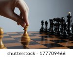 hand of man making a move chess ... | Shutterstock . vector #177709466