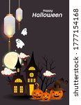 happy halloween card template... | Shutterstock .eps vector #1777154168