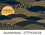 mid autumn festival abstract... | Shutterstock .eps vector #1777414118