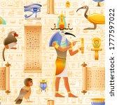 egyptian vector seamless... | Shutterstock .eps vector #1777597022
