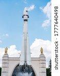 Vostok Rocket In Vdnkh Park...