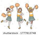 the cheerleaders are wearing... | Shutterstock .eps vector #1777813748