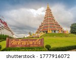 Chiang Rai  Thailand   June 13  ...