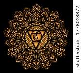 vishuddha   the fifth guttural...   Shutterstock .eps vector #1778028872