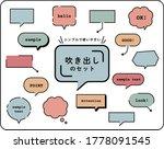 set of simple and flat speech... | Shutterstock .eps vector #1778091545