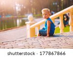 serious boy sitting on sett... | Shutterstock . vector #177867866