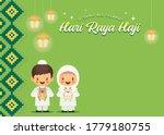 eid al adha or hari raya haji ...   Shutterstock .eps vector #1779180755