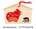 vector votive picture tablet...   Shutterstock .eps vector #1779216578