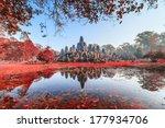 Bayon Castle  Cambodia. With...