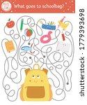 back to school maze for... | Shutterstock .eps vector #1779393698