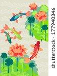 golden carp on a background of... | Shutterstock .eps vector #177940346