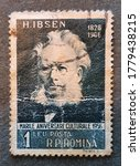 Old Postage Stamp From Romania...