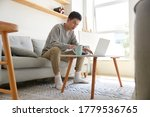 young asian corporate executive ... | Shutterstock . vector #1779536765