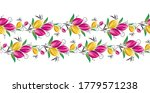 seamless vector tulip floral... | Shutterstock .eps vector #1779571238