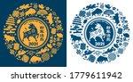 chinese new year 2021 round... | Shutterstock .eps vector #1779611942