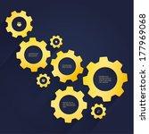 vector cogwheel template  ... | Shutterstock .eps vector #177969068