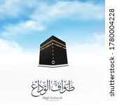 kaaba vector design for hajj in ... | Shutterstock .eps vector #1780004228