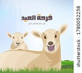 sheep vector design greeting... | Shutterstock .eps vector #1780052258