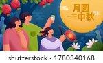 celebration banner for mid... | Shutterstock . vector #1780340168
