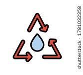 waste water  bin icon. simple...