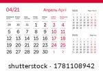 april page. 12 months premium...   Shutterstock .eps vector #1781108942