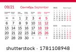september page. 12 months... | Shutterstock .eps vector #1781108948