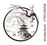 Pagoda And Sakura Branch On The ...