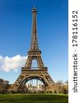eiffel tower under the sun   Shutterstock . vector #178116152