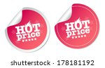 hot price stickers | Shutterstock .eps vector #178181192