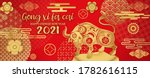happy new year2021 gong xi fa...   Shutterstock .eps vector #1782616115