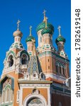 St Nicholas Orthodox Cathedral...