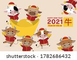 happy chinese new year greeting ... | Shutterstock .eps vector #1782686432