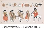 set of korean traditional... | Shutterstock .eps vector #1782864872