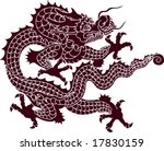 vector of ancient chinese... | Shutterstock .eps vector #17830159