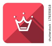 favorite crown icon. flat style.