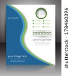 abstract business brochure... | Shutterstock .eps vector #178460396