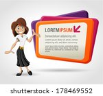colorful template with happy... | Shutterstock .eps vector #178469552