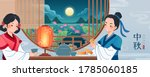 mid autumn festival banner with ... | Shutterstock .eps vector #1785060185