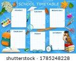 school timetable schedule... | Shutterstock .eps vector #1785248228