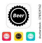 beer bottle cup icon. vector...