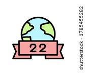 earth  ribbon icon. simple...