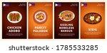 philippine cuisine  traditional ... | Shutterstock .eps vector #1785533285