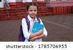 kemerovo city russia   07 28... | Shutterstock . vector #1785706955