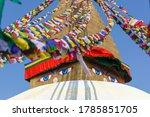 Nepal. Swayambhunath Kathmandu...