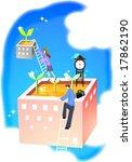 business people | Shutterstock .eps vector #17862190