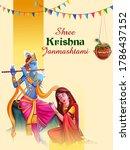 vector design of lord krishna...   Shutterstock .eps vector #1786437152